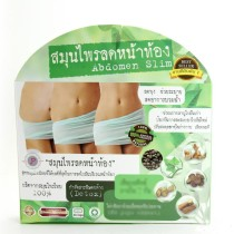 herbal-abdomen-slim-belly-04