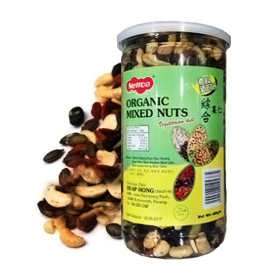 Nuttos-Organic-Mixed-Nuts