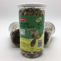 nuttos_organic_mixed_nuts__400g_1541608418_8b7542ac_progressive